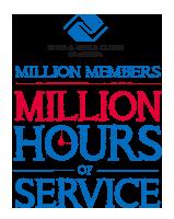 MMMHS-2014-LgTeas-logo